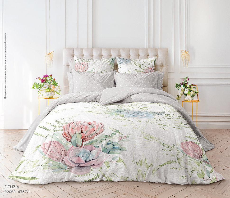 Комплект постельного белья Verossa Delizia