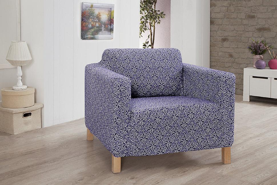 Чехол для кресла Verona светло-лавандовый