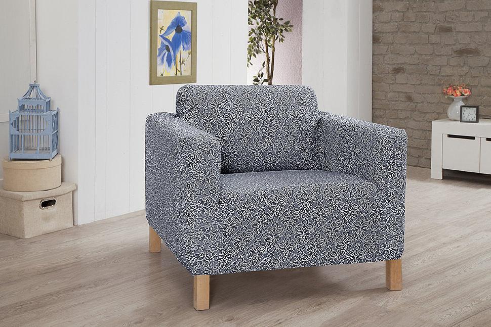 Чехол для кресла Verona серый