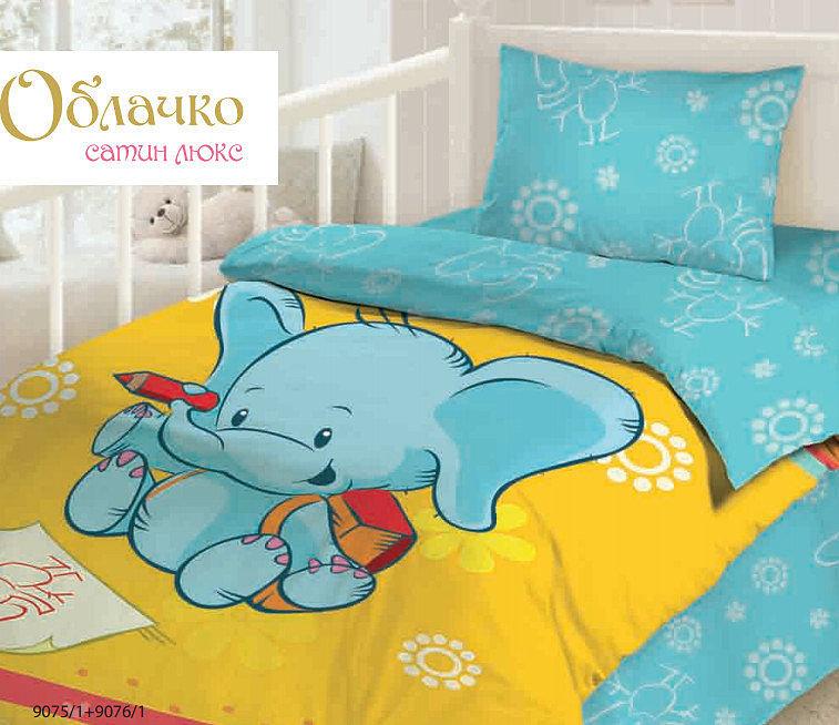 Комплект детского постельного белья Облачко Слоник