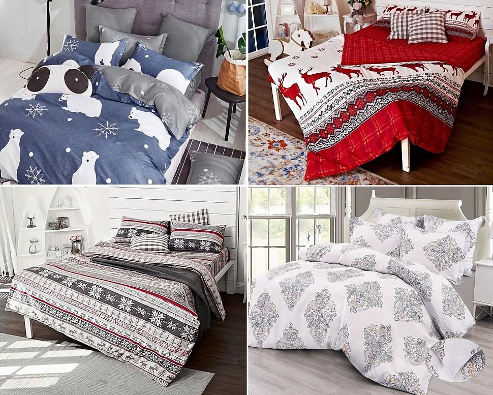 Выбрать постельное белье в подарок на Новый 2021 год