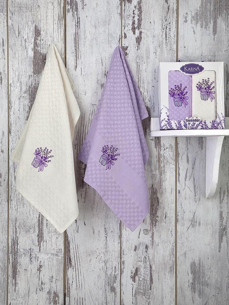 Салфетки махровые Karna Lavender с вышивкой беж-лаванда