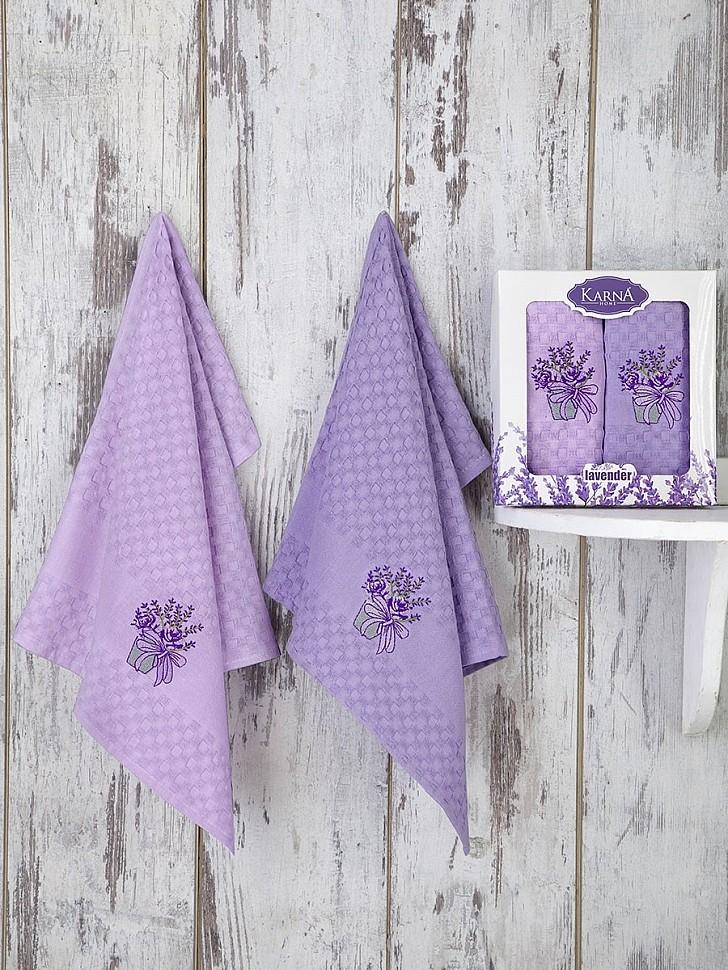 Салфетки махровые Karna Lavender с вышивкой лаванда-голубой